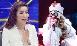 จียอน แทบกราบ! เมื่อรู้โฉมหน้าบุคคลใต้หน้ากาก The Mask Singer คนล่าสุด!