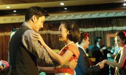 """หวานสักที """"ธันวา-ทับทิม"""" สวีทเต้นรำคุยเรื่องแต่งงาน ใน """"ริษยา"""""""