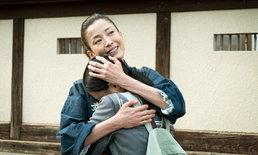 วิจารณ์หนัง Her Love Boils Bathwater ความห่วงใยของแม่