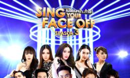 แฟนคลับทั้งหลายเตรียมตัวให้พร้อม!! Sing Your Face Off Season 3 กลับมาแล้วจ้า