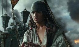 กระแสโซเชียล หลังชม Pirates of the Caribbean 5