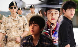 """5 ผลงาน """"ซงจุงกิ"""" หวานใจซงเฮคโย กว่าจะมาเป็นพระเอกแถวหน้าของเกาหลี"""