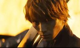 มาแล้ว! ตัวอย่างภาพยนตร์จากการ์ตูนดัง Bleach เทพมรณะฉบับคนแสดง