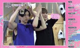 Xiumin สมาชิก EXO เปิดเผย 'รักการดื่มคนเดียว เพราะกลัวปัญหา'