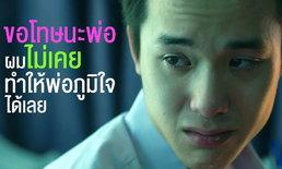 """คอมเม้นท์แฟนละคร หลังชม Project S The Series """"SOS skate ซึม ซ่าส์"""" ตอนแรก"""