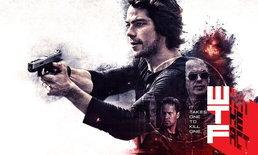 American Assassin หนังสายลับเดิมๆ เพิ่มเติมคือความมันส์