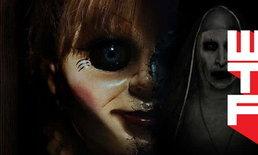 Annabelle Creation ช่วยให้ จักรวาล The Conjuring ทำเงินทั่วโลกมากกว่า 1 พันล้านเหรียญแล้ว
