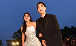 จากละครสู่เส้นทางความรัก กว่าจะเป็นวันนี้ของ คู่รักซงซง (ซงจุงกิ-ซองเฮเคียว)