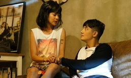 เป้ สาวเปิดศึกรุมจีบ แต่ยังไม่ลืมรัก สายป่าน Bangkok รัก Stories ตอน เก็บรัก