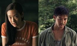 ฉลาดเกมส์โกง - มะลิลา ติดโผเข้าชิงรางวัล Asian Film Awards ครั้งที่ 12