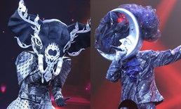 กรี๊ดลั่นสตูดิโอ ถอดหน้ากากช้างดำ & หน้ากากพระจันทร์ The Mask Singer 3