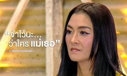 """""""จำไว้ใครแม่เธอ"""" วาทะเด็ด EP.1 เปิดฉาก THE FACE THAILAND 4 ALL-STARS"""