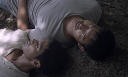 """""""มะลิลา"""" รักละมุนสองเรา กับการแสดงที่ดีที่สุดของผู้ชายชื่อ เวียร์"""
