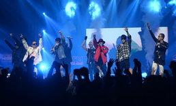 เปิดตัว 9 โปรดิวเซอร์ Show Me The Money Thailand ค้นหา RAP STAR ของไทย