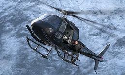 ทอม ครูซ เผยชื่อภาคใหม่ Mission: Impossible