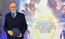 """Ready Player One"" หนังใหม่ Steven Spielberg เปิดตัว 42 ล้านเหรียญฯ ใน 4 วันแรก"