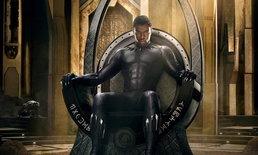 Black Panther กลายเป็นหนังซูเปอร์ฮีโร่ที่ทำรายได้มากที่สุดตลอดกาลของอเมริกา