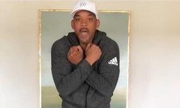 Black Panther ยังแรง! Will Smith อัพคลิปชวนฮา ชื่อวากานดาของคุณคืออะไร?