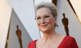 Meryl Streep นำทัพนักแสดงและทีมงาน 'เพศหญิง' ทุกคน 'ลุกขึ้นยืน' บนเวที Oscars 2018