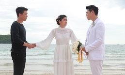 """ป๊อก ยอมให้แค่ในละคร! โดม ประกาศแต่งงาน มาร์กี้ """"บ่วงรักซาตาน"""""""