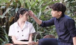 พันธกานต์รัก เรื่องย่อ ละครช่อง7