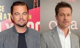 Leonardo DiCaprio แท็กทีม Brad Pitt เล่นหนังเรื่องใหม่ของ Quentin Tarantino