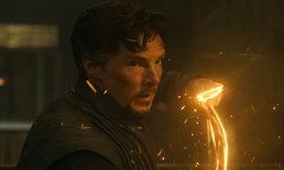 """จาก ดร.สเตรนจ์ สู่การเป็นสายลับ! """"Ironbark"""" หนังใหม่ล่าสุดของ Benedict Cumberbatch"""