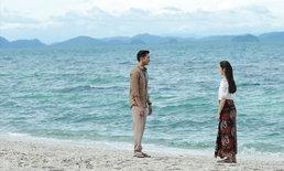"""ตามรอยนายหัว! """"สัมปทานหัวใจ"""" 4 โลเคชั่นสวยจนอยากเที่ยวทะเลไทย"""