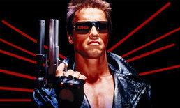 คนเหล็กพร้อม! The Terminator ภาคใหม่กลับมาแน่ แค่อาจจะเลทสักหน่อย