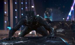 Black Panther จะเป็นหนังเรื่องแรกที่ได้ฉายในซาอุฯ หลังปิดโรงหนังมา 35 ปี