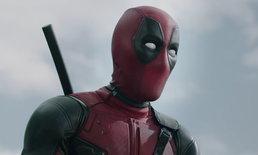 ป็อปอัพบาร์ของฮีโร่สุดเกรียน Deadpool เตรียมเปิดให้บริการที่อเมริกาเร็วๆ นี้