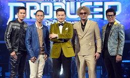 The Producer มิติใหม่แห่งการแข่งขัน ฉะกันค้นหาสุดยอดโปรดิวเซอร์คนแรกของไทย