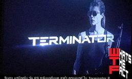ลินดา แฮมิลตัน วัย 62 กลับมารับบท ซาร่า คอนเนอร์ ใน Terminator 6