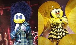 ถอดหน้ากากผึ้ง! สมศักดิ์ศรี หน้ากากเป็ดน้อย คว้าแชมป์ The Mask Singer คนที่ 4 ของไทย