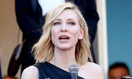 Cate Blancett นำทัพนักแสดง-ผู้กำกับหญิง 82 คนเดินพรมแดงคานส์ 2018