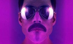 """Bohemian Rhapsody"" เผยตัวอย่างแรก Rami Malek เป็น Freddie Mercury แห่งวง Queen"