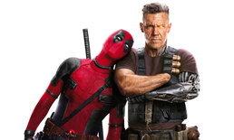 รีวิว Deadpool 2 เพราะผู้ชายเจ็บได้ร้องไห้เป็น