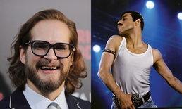 "Bryan Fuller โพสต์เดือด ""Bohemian Rhapsody"" อาจเผยเพศสภาพของ Freddie Mercury ผิดไป"