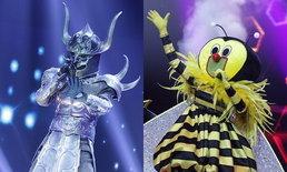 ผึ้งล้มยักษ์! คว้าแชมป์กรุ๊ป C เผยโฉม หน้ากากยักษ์ The Mask Singer 4