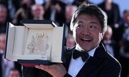 """""""ฮิโรคาสุ โคเระเอดะ"""" พาหนัง """"Shoplifters"""" คว้ารางวัลปาล์มทองคำในเทศกาลหนังเมืองคานส์ 2018"""