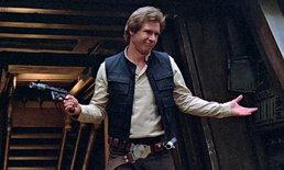 ทำความรู้จักกับ Han Solo ก่อนไปมันส์กับ Solo A Star Wars Story