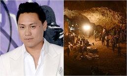 """""""Jon M. Chu"""" ผู้กำกับ """"Now You See Me 2"""" เล็งทำหนังทีมหมูป่าอะคาเดมีอีกราย"""