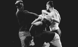 "The Retreat: a dance performance การเต้นที่จะสะท้อน ""ชีวิต"" และ ""ความเป็นอื่น"""