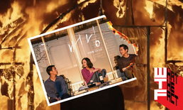 รีวิว BURNING มือเพลิง สำรวจลึกในตัวละคร เพื่อเรียนรู้หัวใจเรา