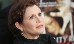 """""""Carrie Fisher"""" จะปรากฏตัวใน """"Star Wars: Episode IX"""" แม้จะเสียชีวิตไปแล้ว"""