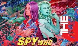 รีวิว The Spy Who Dumped Me สองสปายสวมรอยข้ามโลก