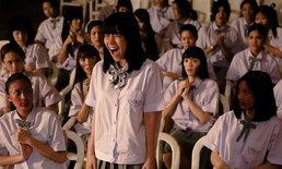 """""""เด็กใหม่"""" ซีรีส์แห่งชาติเพื่อผู้หญิง จากข่าวฉาวจริง 13 โรงเรียน"""