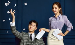 [แคสติ้งมโน] ผ่านมั้ย? What's Wrong With Secretary Kim เวอร์ชั่นไทย เป็นพระนางคู่นี้!
