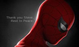 "Marvel และ Tom Holland ทวีตอาลัยการจากไปของ ""Steve Ditko"" ผู้ร่วมสร้างตัวการ์ตูน Spider-Man ในตำนาน"