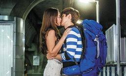 """ฉากจบ """"เมีย2018"""" จูบแรกในละครของ """"บี น้ำทิพย์"""""""